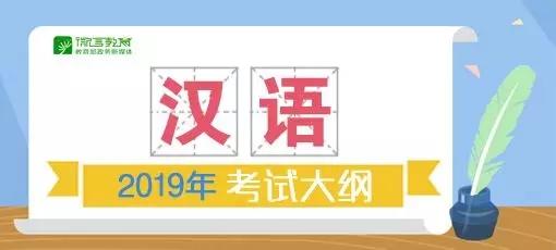 汉语.webp.jpg