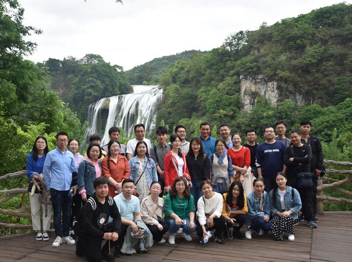 多彩贵州  最美黔地   ――2019年公司贵州春游行记